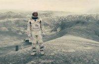 Interstellar - bande annonce 5 - VOST - (2014)
