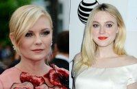 Kirsten Dunst va réaliser son premier film et choisit Dakota Fanning