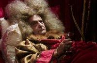 La Mort de Louis XIV - teaser - (2015)