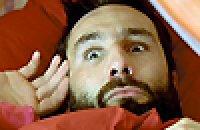 Ma vie n'est pas une comédie romantique - bande annonce - (2007)