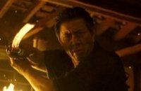 Ninja Assassin - bande annonce 3 - VF - (2010)