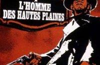L'Homme des hautes plaines - bande annonce - VO - (1973)