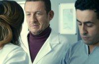 Supercondriaque - teaser 2 - (2014)