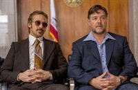The Nice Guys - bande annonce - VOST - (2016)
