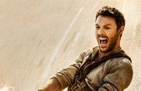Ben-Hur - bande annonce - VOST - (2016)