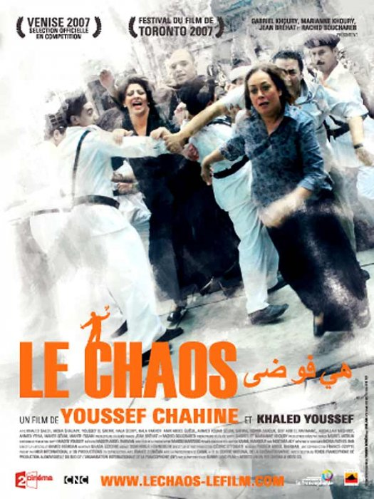 Le Chaos : affiche Youssef Chahine
