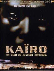 Rétrospective Akira Kurosawa - Partie 2 - bande annonce - VF - (2017)