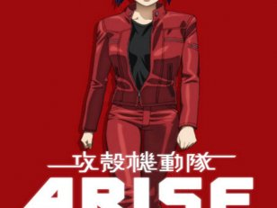 Ghost in the Shell : Arise - Border 1 Ghost