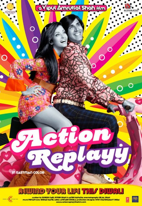 Action Replayy : Affiche