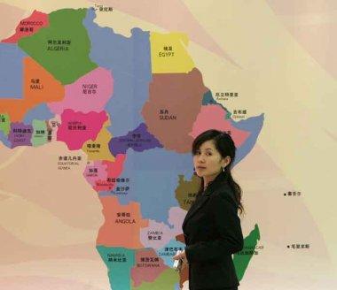 Forestière Equatoriale : pas de dividende au titre de l'exercice 2016