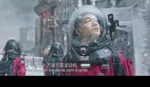 The Wandering Earth - Bande annonce 1 - VO - (2019)