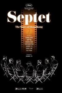 Septet : The Story of Hong Kong