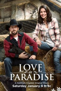 Paradise Ranch (TV)