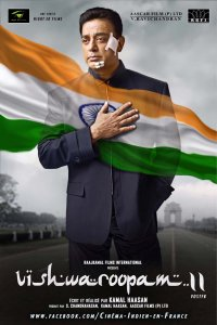 Vishwaroopam 2 - Version Hindi
