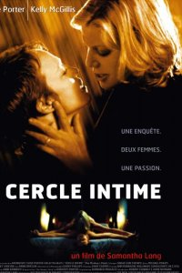 Cercle intime