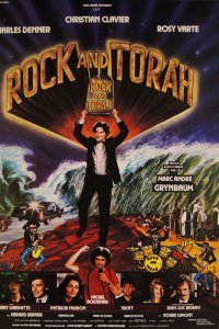 Rock and Torah