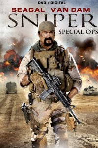 Sniper: Special Ops