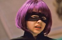 Kick-Ass - bande annonce - VF - (2010)