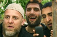 We Are Four Lions - bande annonce - VOST - (2010)