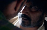 Dheepan - Bande annonce 4 - VO - (2015)