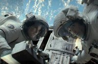 Gravity - Bande annonce 1 - (2013)
