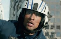 San Andreas - Bande annonce 6 - VO - (2015)