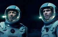 Independence Day : Resurgence - bande annonce 6 - VOST - (2016)