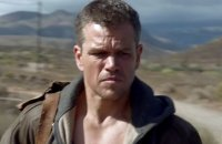 Jason Bourne - teaser 2 - VF - (2016)