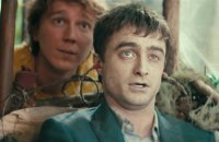 Swiss Army Man - Bande annonce 1 - (2016)