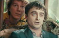 Swiss Army Man - Bande annonce 1 - VO - (2016)