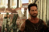 Gods Of Egypt - Teaser 6 - VO - (2016)