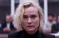 In the Fade - Bande annonce 1 - VO - (2017)