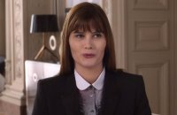 Chic! - bande annonce - (2015)
