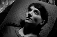 A Girl Walks Home Alone At Night - bande annonce - VOST - (2015)