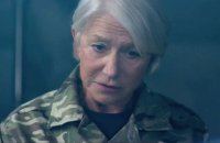 Eye in the Sky - Bande annonce 1 - (2015)