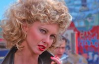 Grease - Bande annonce 9 - VF - (1978)