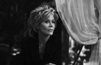 Jane Fonda in Five Acts - Bande annonce 1 - VO - (2018)