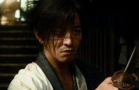 Blade of the Immortal - bande annonce - VO - (2017)