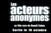 Les Acteurs anonymes - Teaser 1 - VF - (2001)
