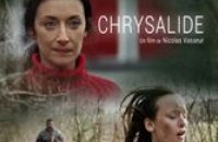 Chrysalide - bande annonce - (2012)