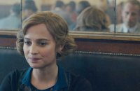 The Danish Girl - Extrait 7 - VO - (2015)