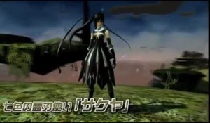Phantasy Star Online 2 - Costumes #01