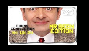 Mr Bean's compilation by Miss Kim from It's Big !