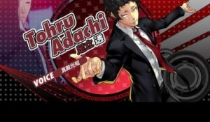 Persona 4 : Dancing All Night - Adachi Trailer
