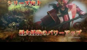 Nobunaga's Ambition Sôzô with Power Up Kit - Promotion Movie #2
