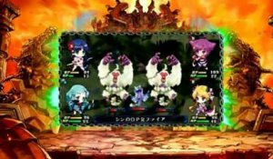 Criminal Girls - Trailer officiel