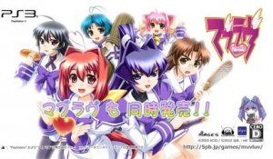 Muv-luv Alternative - Trailer officiel