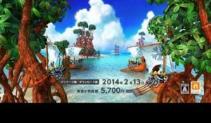 Donkey Kong Country : Tropical Freeze - Pub Japon #2