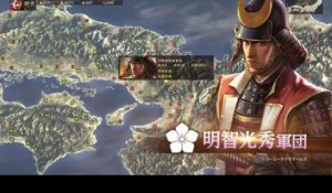 Nobunaga's Ambition Sôzô with Power Up Kit - Play Movie #2