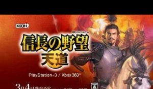 Nobunaga's Ambition Tendô - Trailer officiel